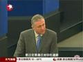捷克总理高调批评美刺激计划