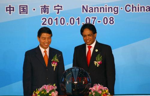 中国-东盟自由贸易区论坛在南宁隆重开幕