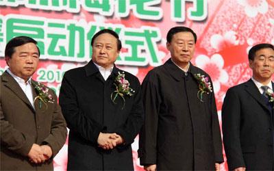 第15届南京国际梅花节今天盛大开幕
