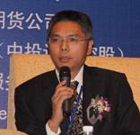 深圳创东方投资董事长肖水龙