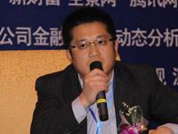 尚雅投资管理有限公司总经理常昊