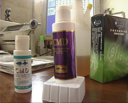 CMD产品。(图片来源:央视消费主张)