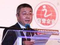 信誉研究院(中国)院长潘少华演讲
