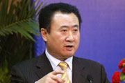 2.王健林 650亿元