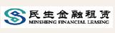 盛典独家协办:民生金融租赁