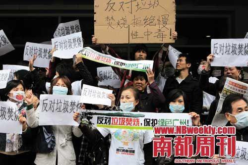 抗议建设番禺垃圾焚烧站的广州市民,他们的努力暂时叫停了这个项目。 摄影_孙炯