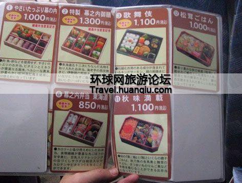 日本火车盒饭太奢华了(组图)