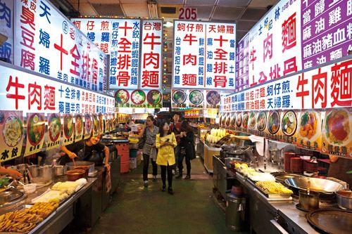 喜欢台北的五个理由(组图)