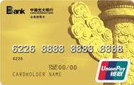 光大银行信用卡额度调整及查询规则