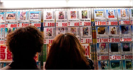 有一本色情小说叫什么最终曲_图文:东京限制未成年人色情出版物