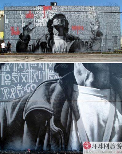 Marguiles壁画