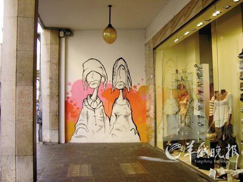 街头随处可见的涂鸦也极具时尚感