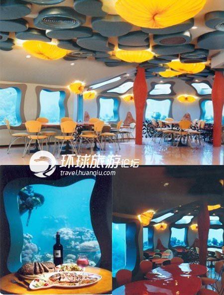 红海之星餐厅
