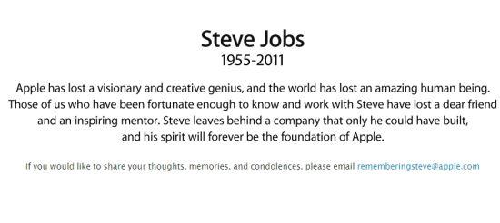 圖為蘋果官網發布的喬布斯辭世消息。