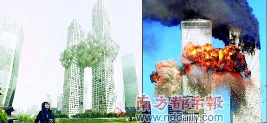"""荷兰MVRDV公司在韩国首尔设计的建筑(上)酷似""""9・11""""事件中燃烧着的美国世贸中心大楼。"""