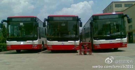 昆明市委宣传部在微博中称昆明拟推快速公交线网