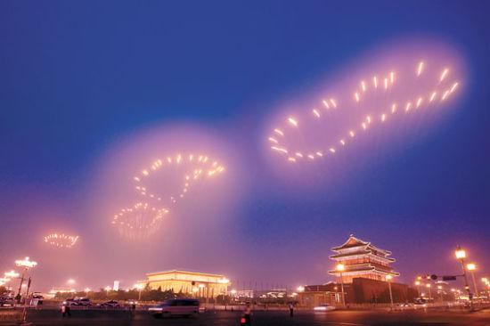 """蔡国强为2008 北京奥运会开幕式奉献的""""大脚印""""为他带来巨大知名度"""