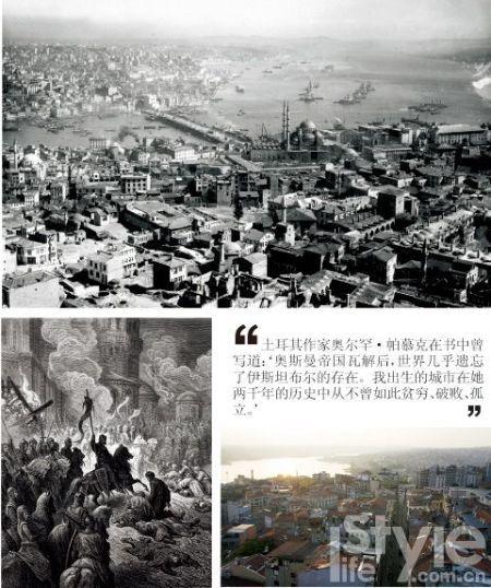 """从欧洲帝都到""""呼愁""""之城"""