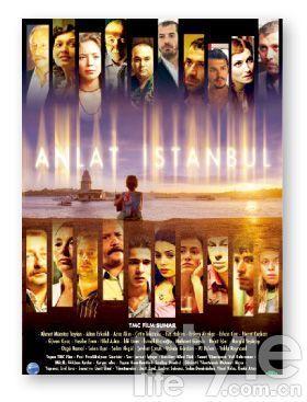 《伊斯坦布尔的故事》