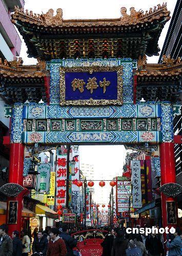 资料图:日本横滨中华街张灯结彩,在东瀛国度营造中国传统春节气氛,吸引众多游客到访。