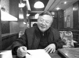 著名作家薛冰