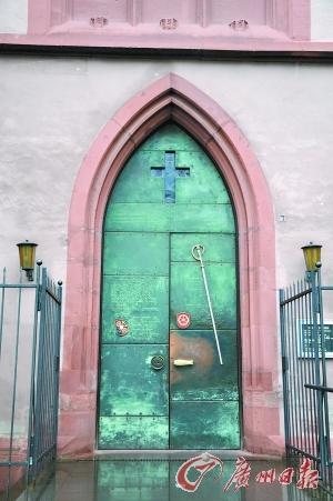 圣・史蒂芬教堂大门。