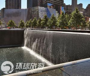 """1. 纽约""""911""""国家纪念馆"""