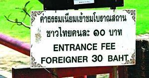 """泰国公园入口处的价格牌,下面用英文写着:""""入场费外国人30铢。""""上半部分用泰文写的收费却有意舍去了国际通用的阿拉伯数字。"""
