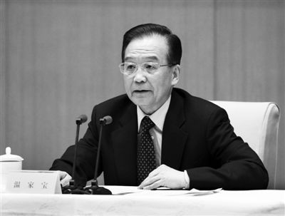 昨日,国务院召开第五次廉政工作会议,国务院总理温家宝发表讲话。新华社记者 刘卫兵 摄