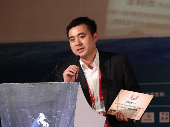Mobile2.0创始人王利杰