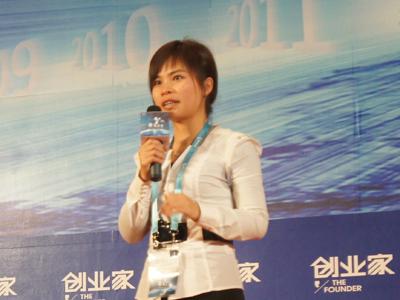 上海安鼎济水处理科技有限公司