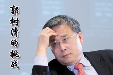 郭树清的挑战:中国最大内幕交易者来自政府内部