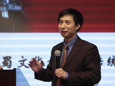 陆扬:从巴蜀文化看中国传统的多元性