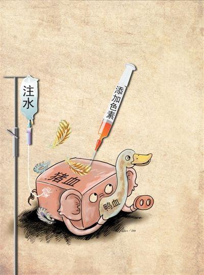 本报漫画谢瑶
