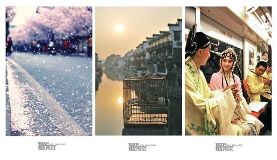 最南京明信片