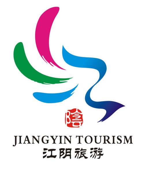 蜿蜒的江流,鱼跃的浪花,飞翔的海鸥,勾勒出了水韵江阴的独特地理环境。