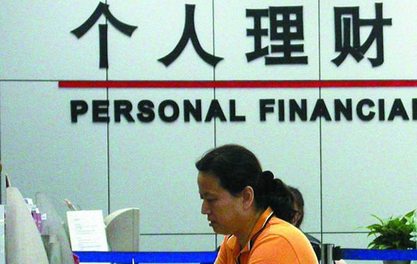 降息来袭银行理财再受冲击 短期收益率下行不明显