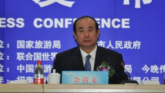 天津市旅游局党组书记 局长佘清文