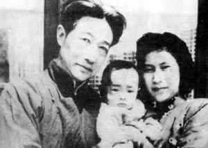 徐悲鸿与夫人廖静文和孩子