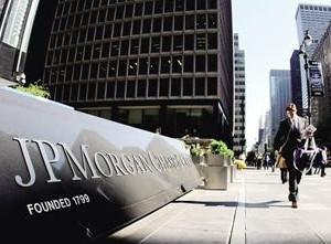 摩根大通伦敦鲸事件亏损超预期
