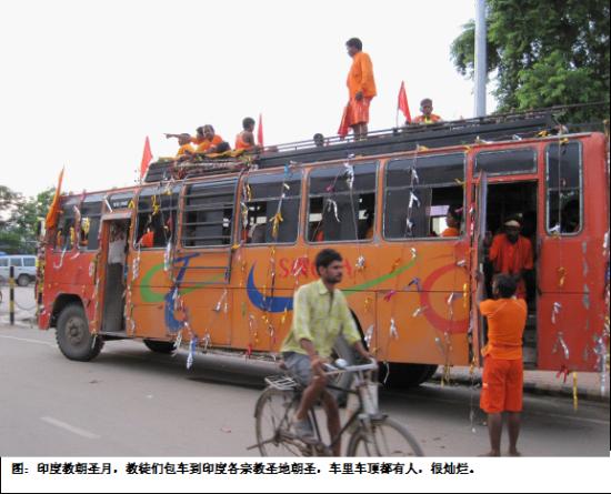 图:印度教朝圣月,教徒们包车到印度各宗教圣地朝圣,车里车顶都有人,很灿烂。