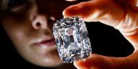 佳士得将推出估价近亿元人民币巨钻