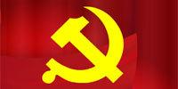 2012年11月8日-14日北京召开