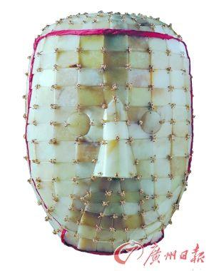 徐州楚王陵出土的金缕玉衣头部