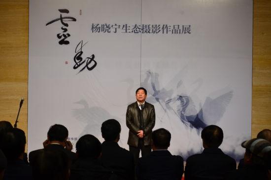 杨晓宁现场发表讲话