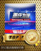 @CQTV重庆发现