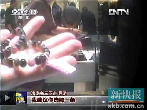 ■游客被带到水晶店选购水晶