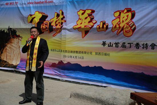 陕西广播电视台文艺频道副总监,播音指导赵东安的诗朗诵《送你一个长安》