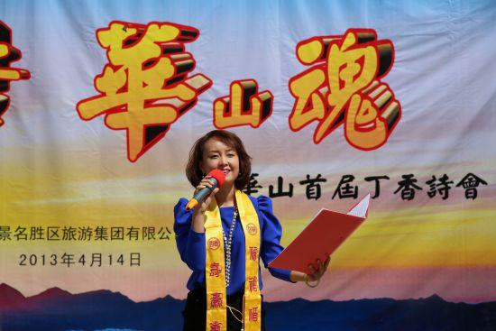 陕西广播电视台主持人王芳朗诵《我爱你,中国》