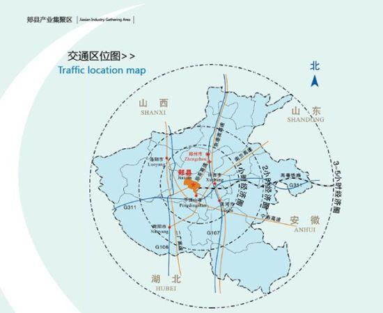 8郏县产业集聚区位于郏县县城东部,东连郑尧高速公路,南至南环路,西接县城紫云路,北至北三环,规划面积13平方公里,其中起步区2平方公里,发展区5平方公里,控制区6平方公里。.jpg